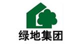 汉萨合作客户-绿地集团