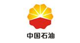 汉萨合作客户-中国石油