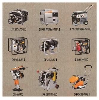 汉萨动力,发电机,水泵,焊机,切割机的承包商