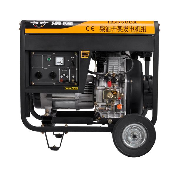 柴油发电机HS6500X