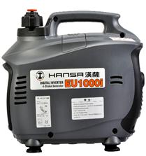 1KW超静音低油耗数码发电机——EU1000I