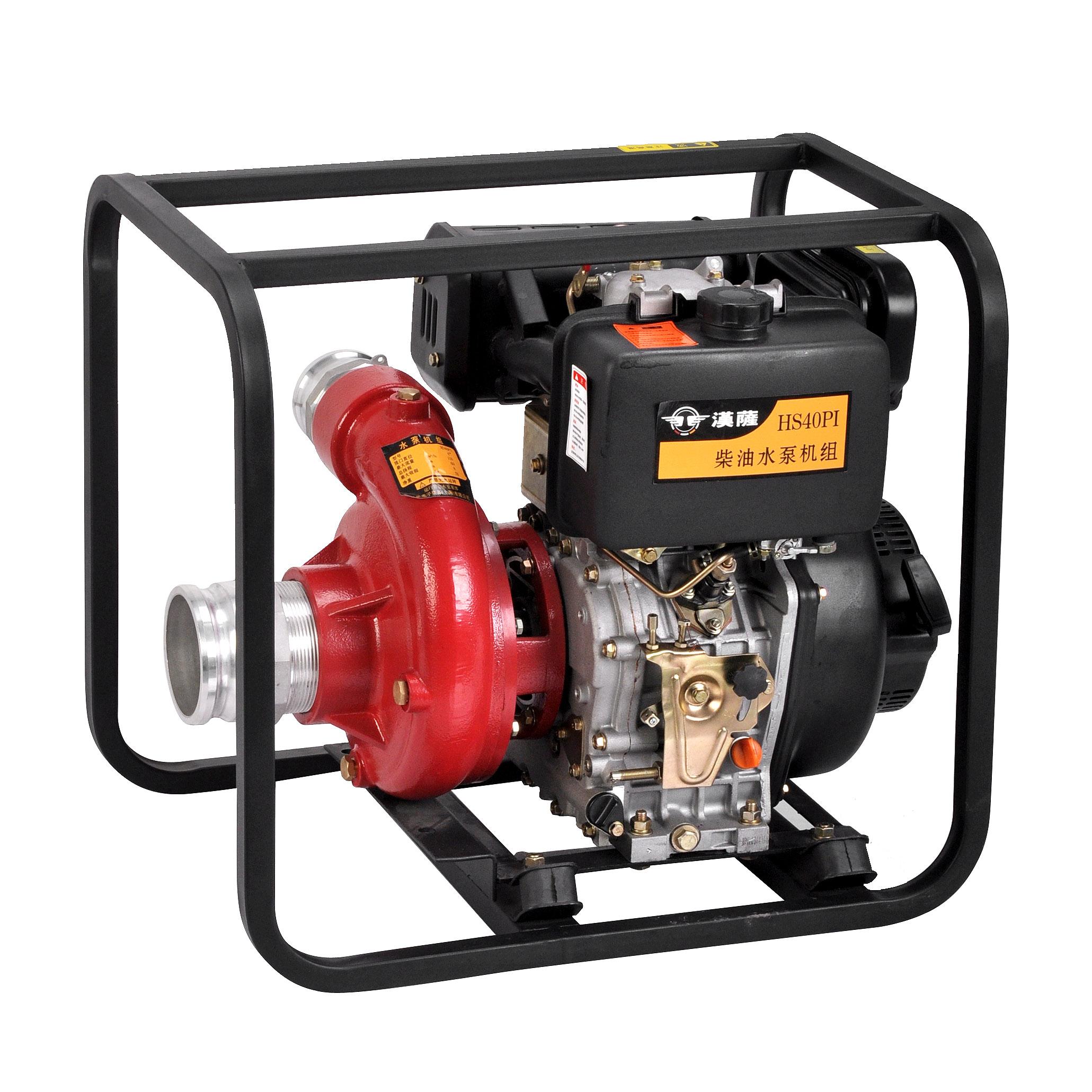 4寸柴油高压水泵——HS-40PI