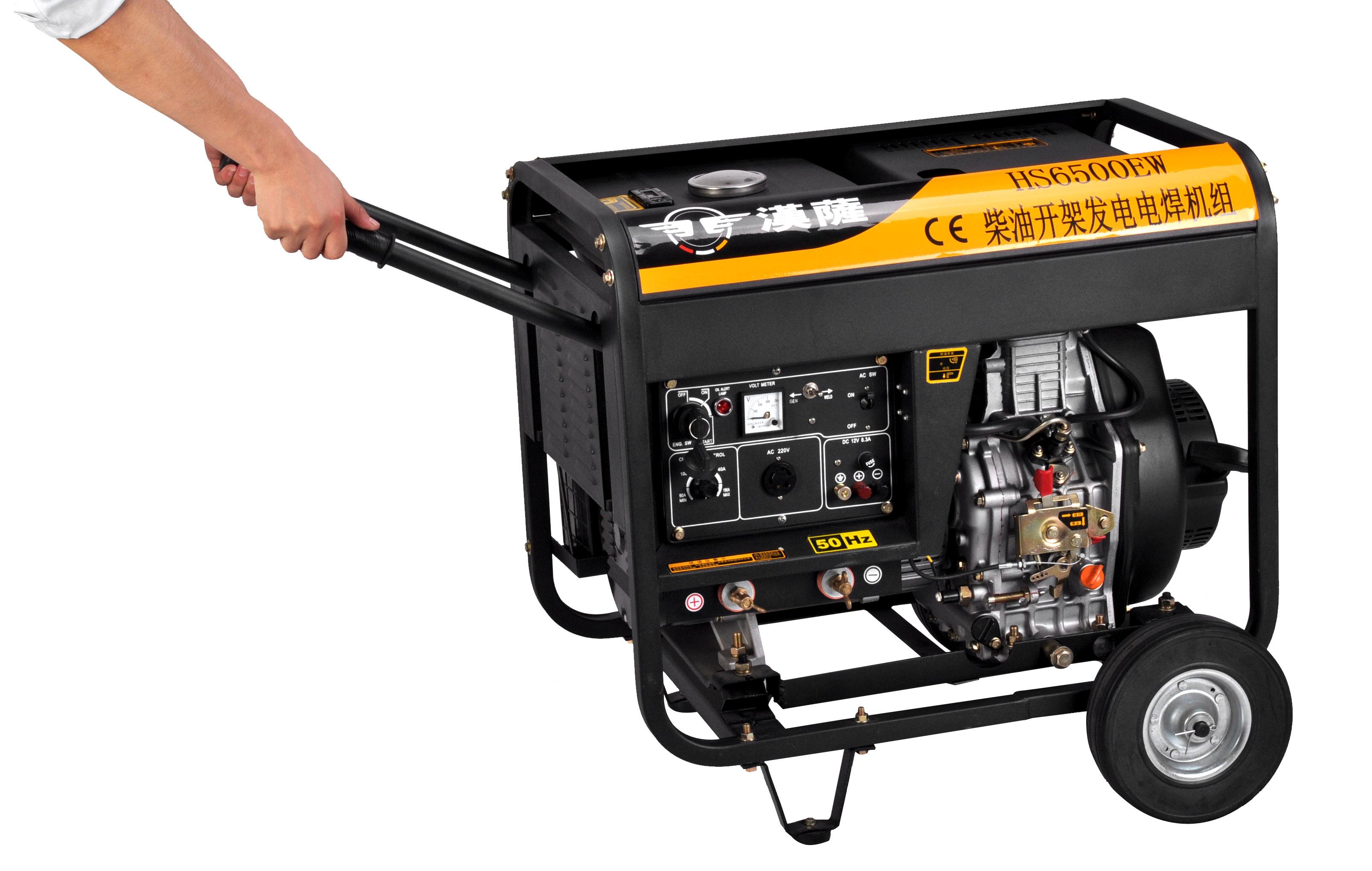 190A柴油发电电焊一体机——HS6500EW