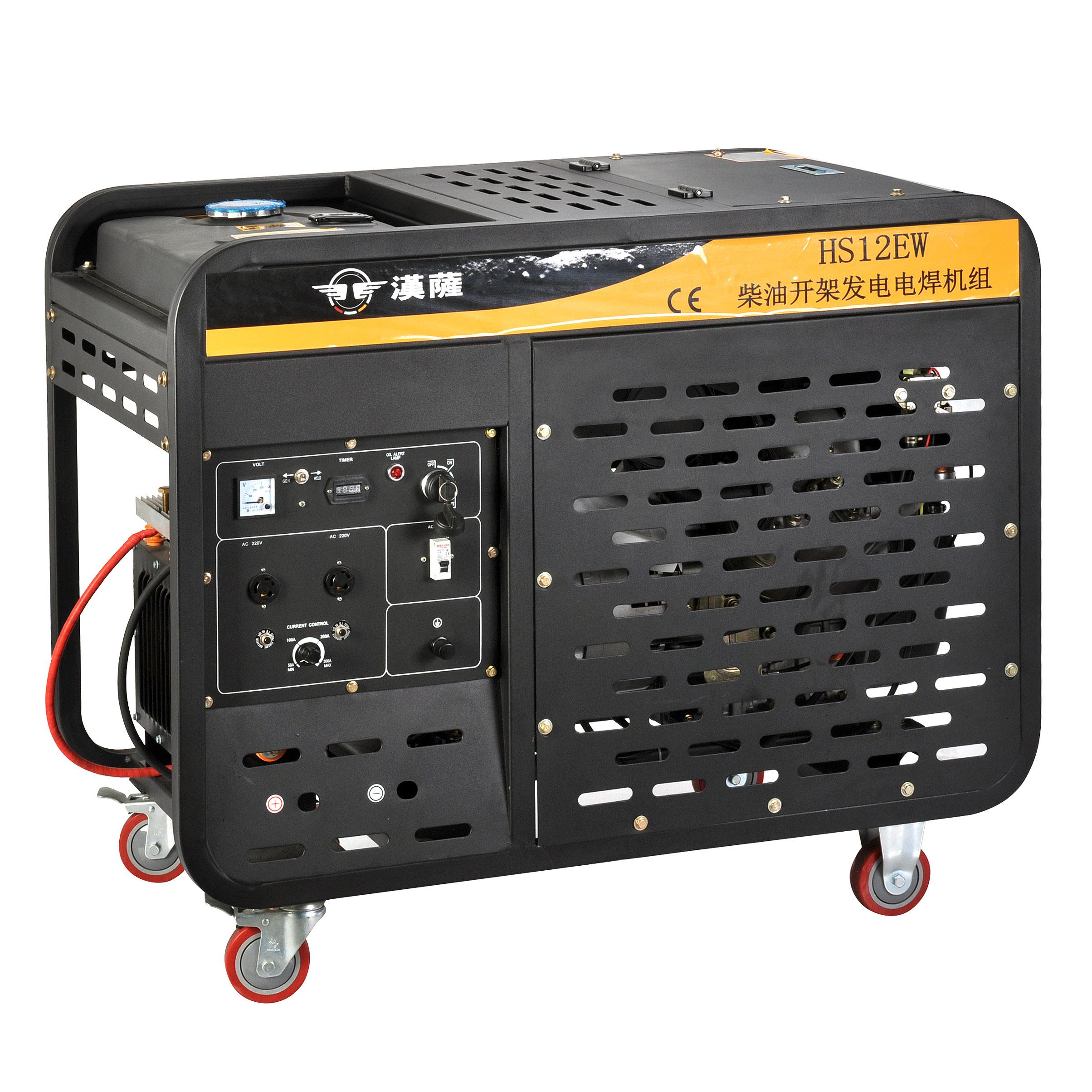 300A发电电焊一体机——HS12EW