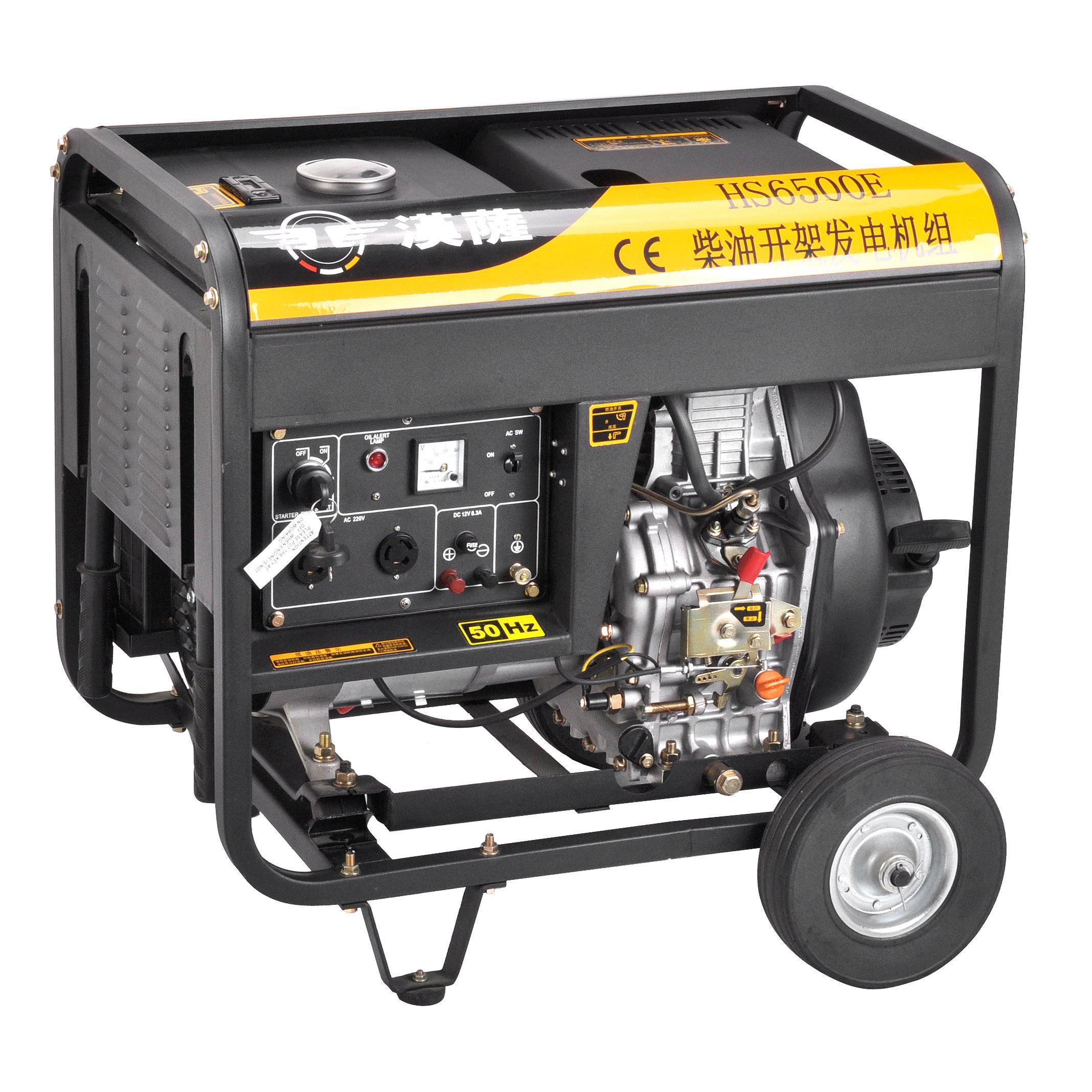 5kw柴油电启动 发电机 高清图片