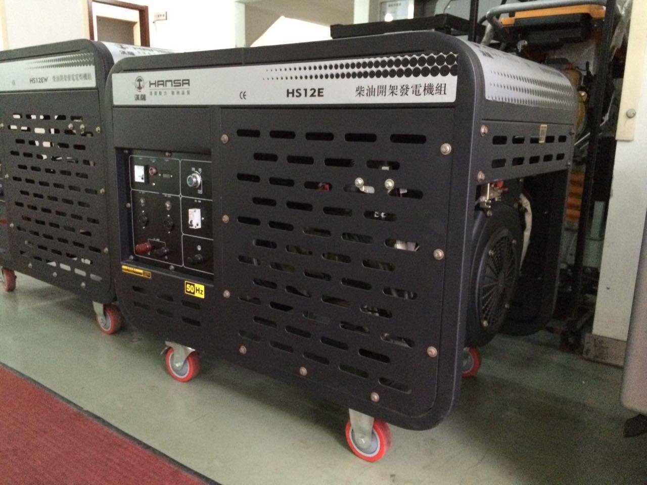 双用等功率柴油发电机//8KW开架式发电机//单相柴油发电机
