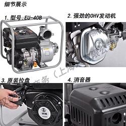 4寸离心泵//4寸汽油泵//手启动汽油机水泵