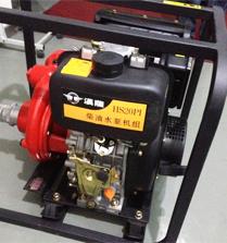 2寸柴油高压水泵——HS20PI