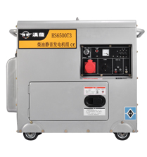 汉萨5KW静音三相柴油发电机——HS6500T3