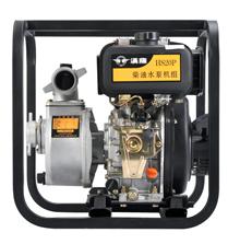 2寸小型柴油机水泵——HS20P