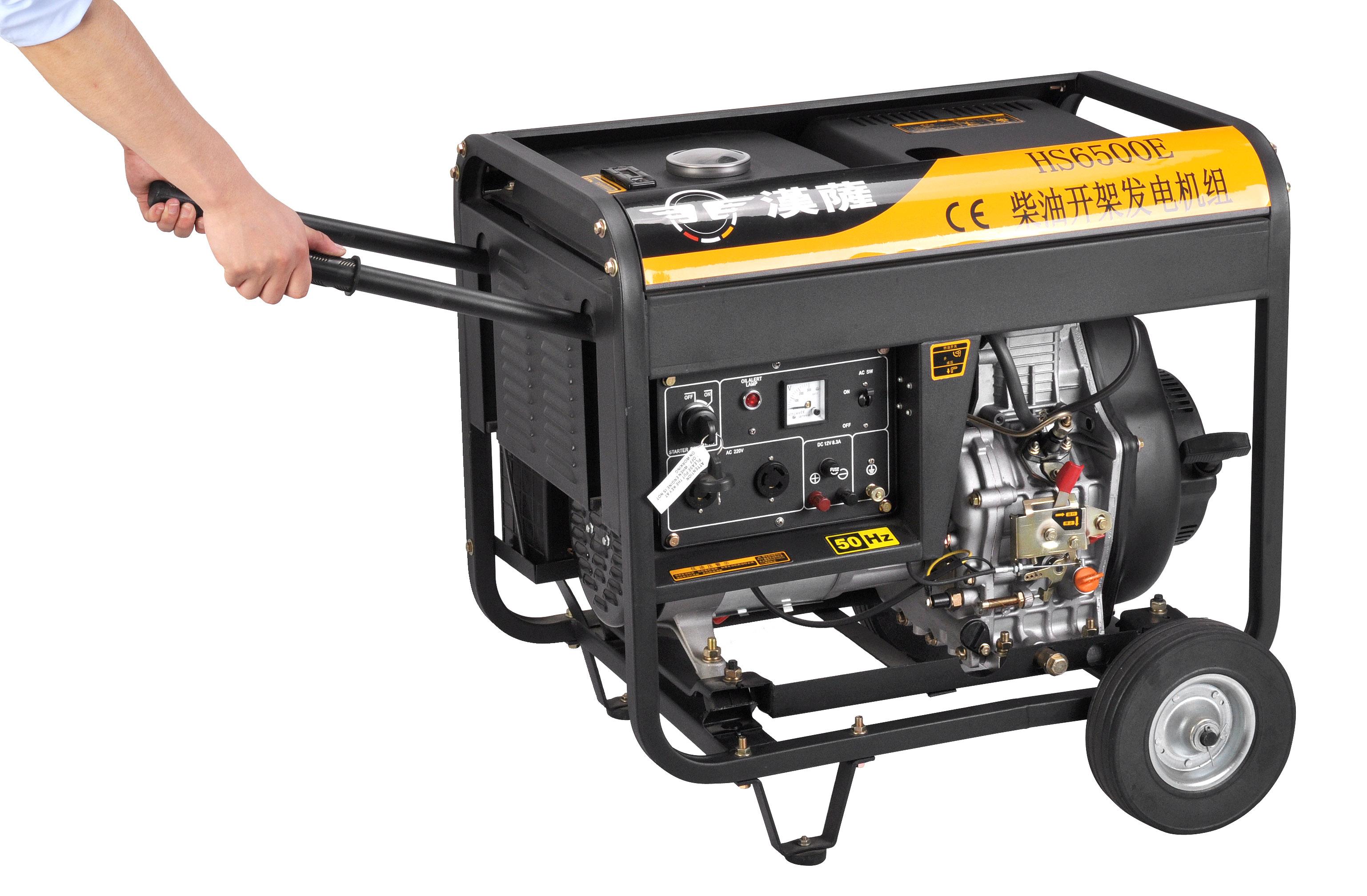 5KW电启动柴油发电机——HS-6500E
