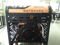 8千瓦开架式柴油发电机——HS-12E