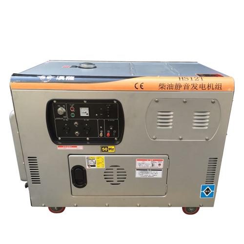 8KW超静音柴油发电机——SH-12T