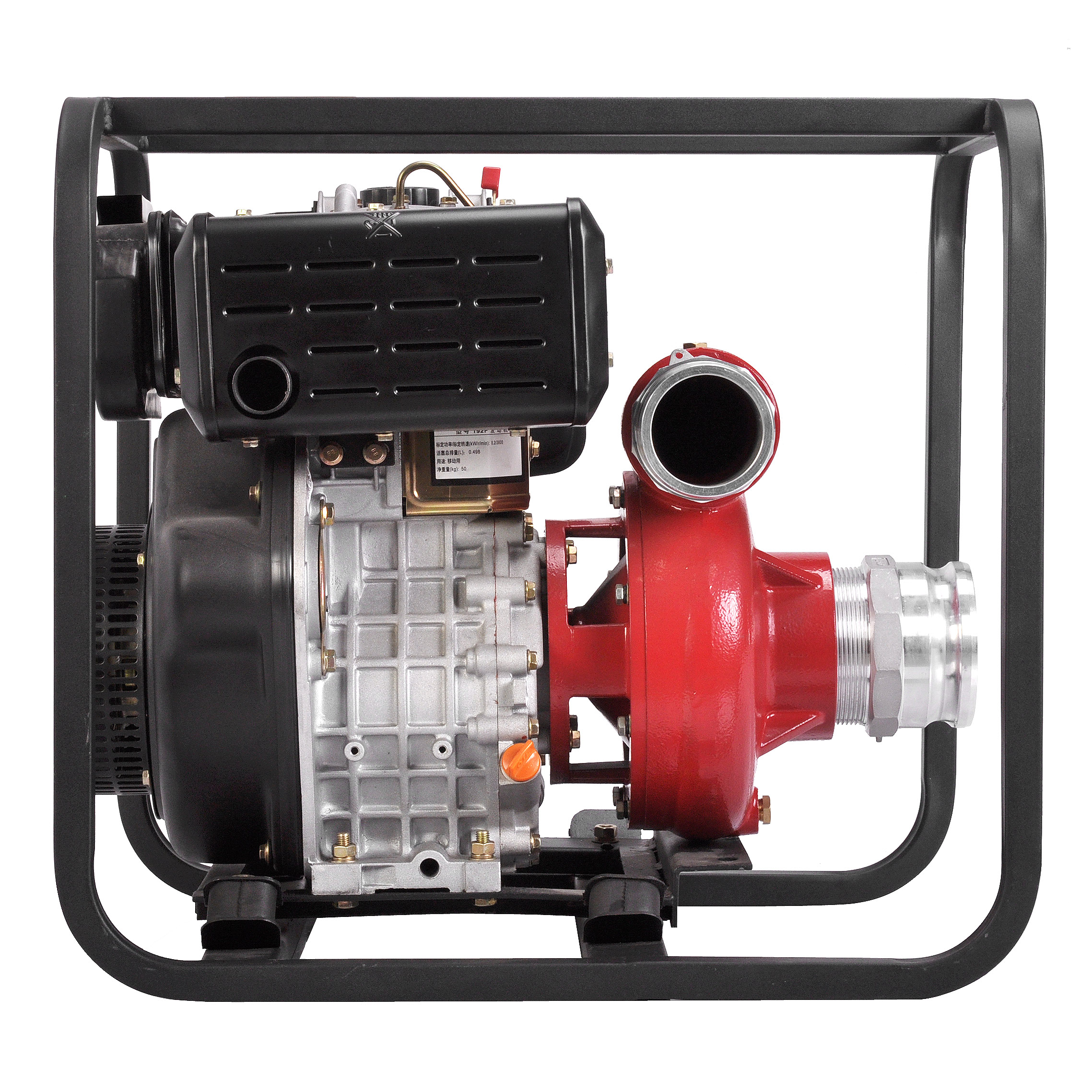 4寸柴油泵//高压水泵//柴油铸铁水泵