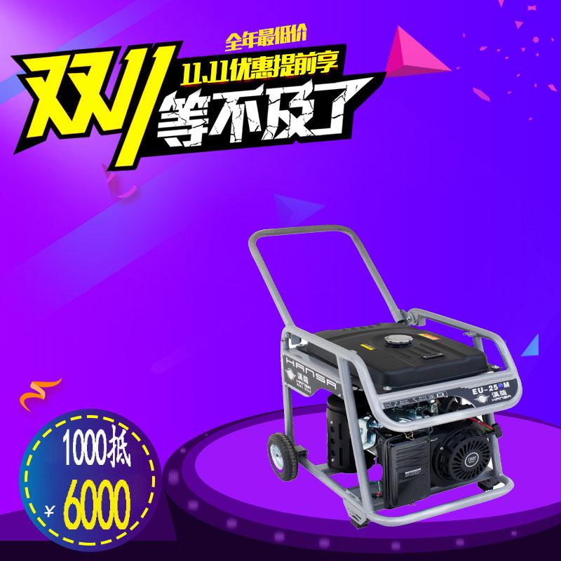 250A汽油发电焊机//四冲程发电焊机//单缸风冷发电电焊机