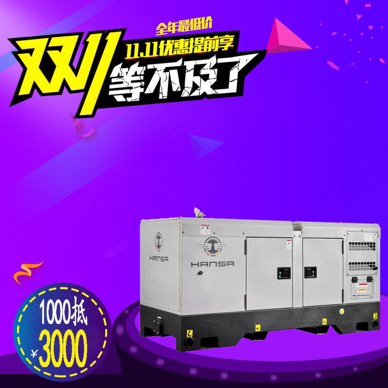 100KW柴油发电机//箱柜式发电机//全自动柴油发电机