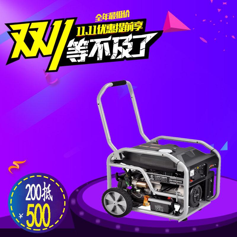 5KW汽油发电机/单相汽油发电机//电启动发电机