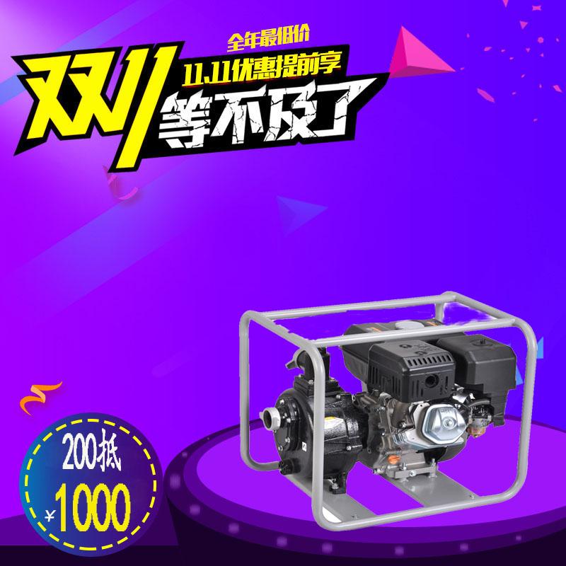 2寸小型汽油高压水泵——EU-20GB