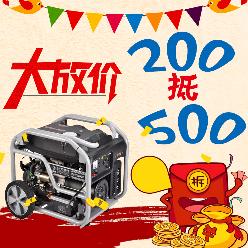 6KW汽油发电机//单相汽油发电机//电启动汽油发电机