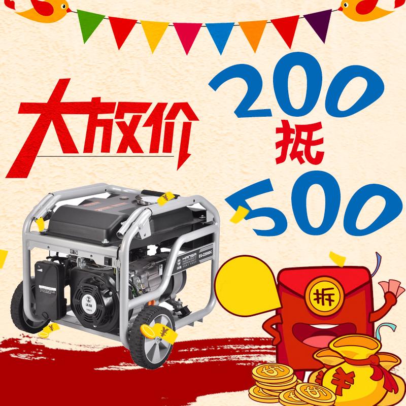 车载发电机|750w-2kw车载汽油发电机|汉萨电子商务(上海)有限公司