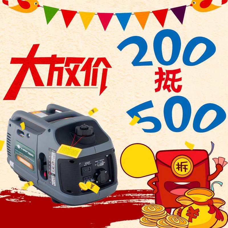 2KW便携式汽油发电机