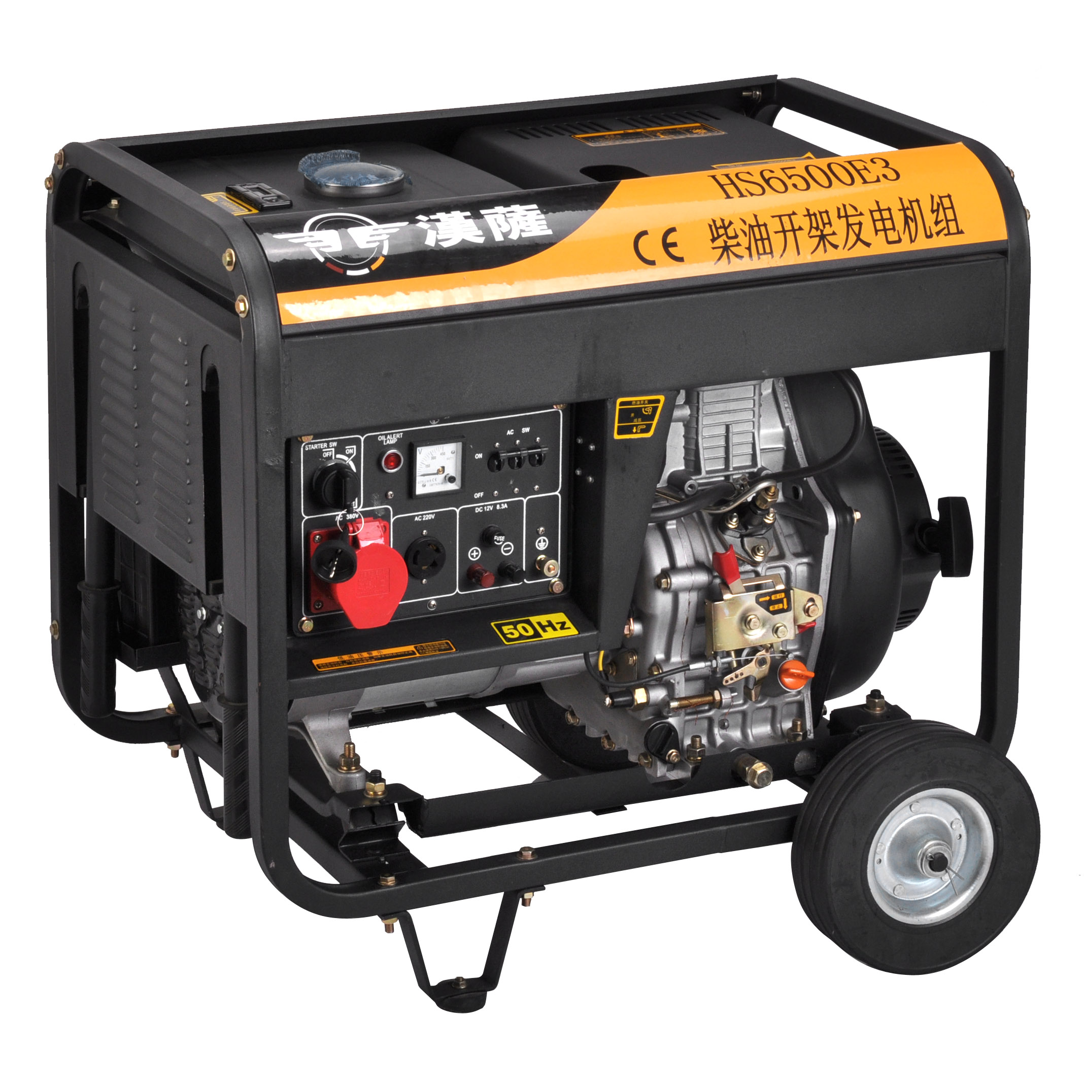 开架式柴油发电机//6KW柴油发电机//三相电启动发电机