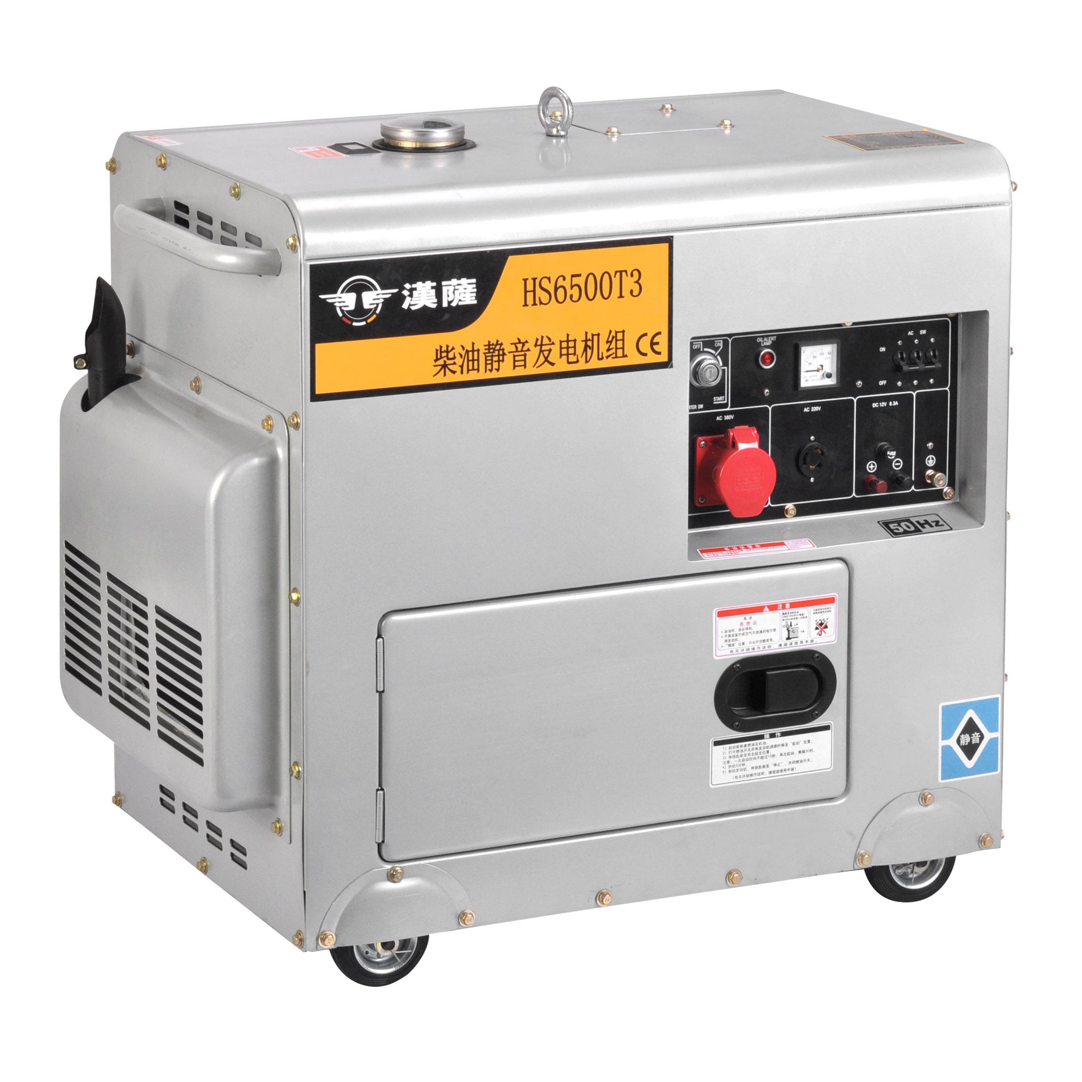三相柴油发电机//静音柴油发电机//5千瓦柴油发电机