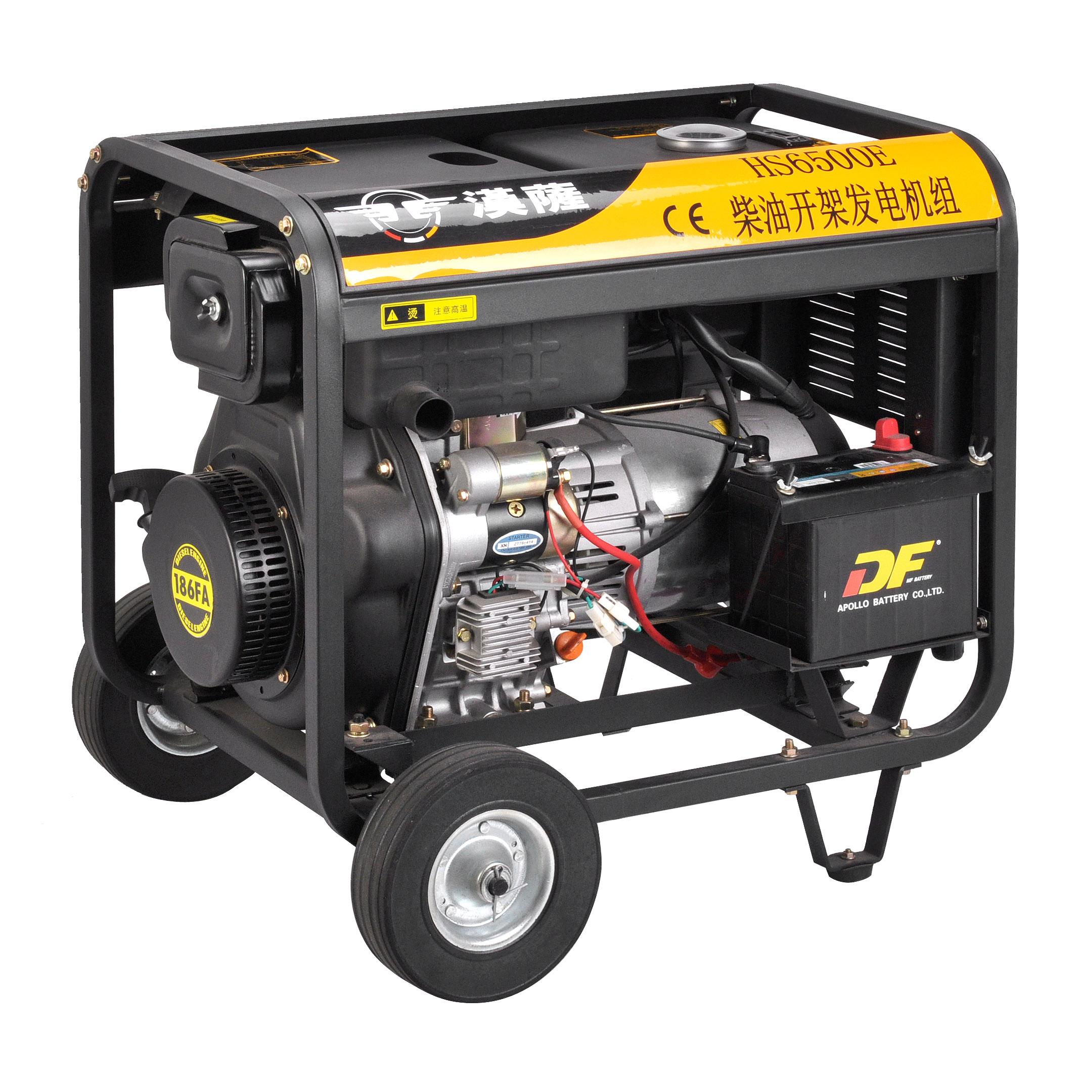 5KW单相柴油发电机//厂家直销发电机//电启动柴油发电机