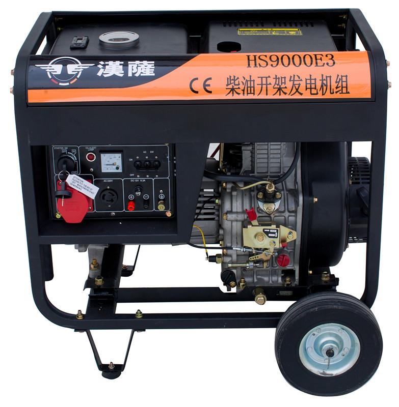6KW三相柴油发电机——HS9000E3