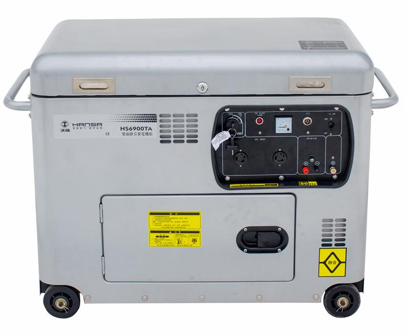 5KW单相静音全自动柴油发电机——HS6900TA