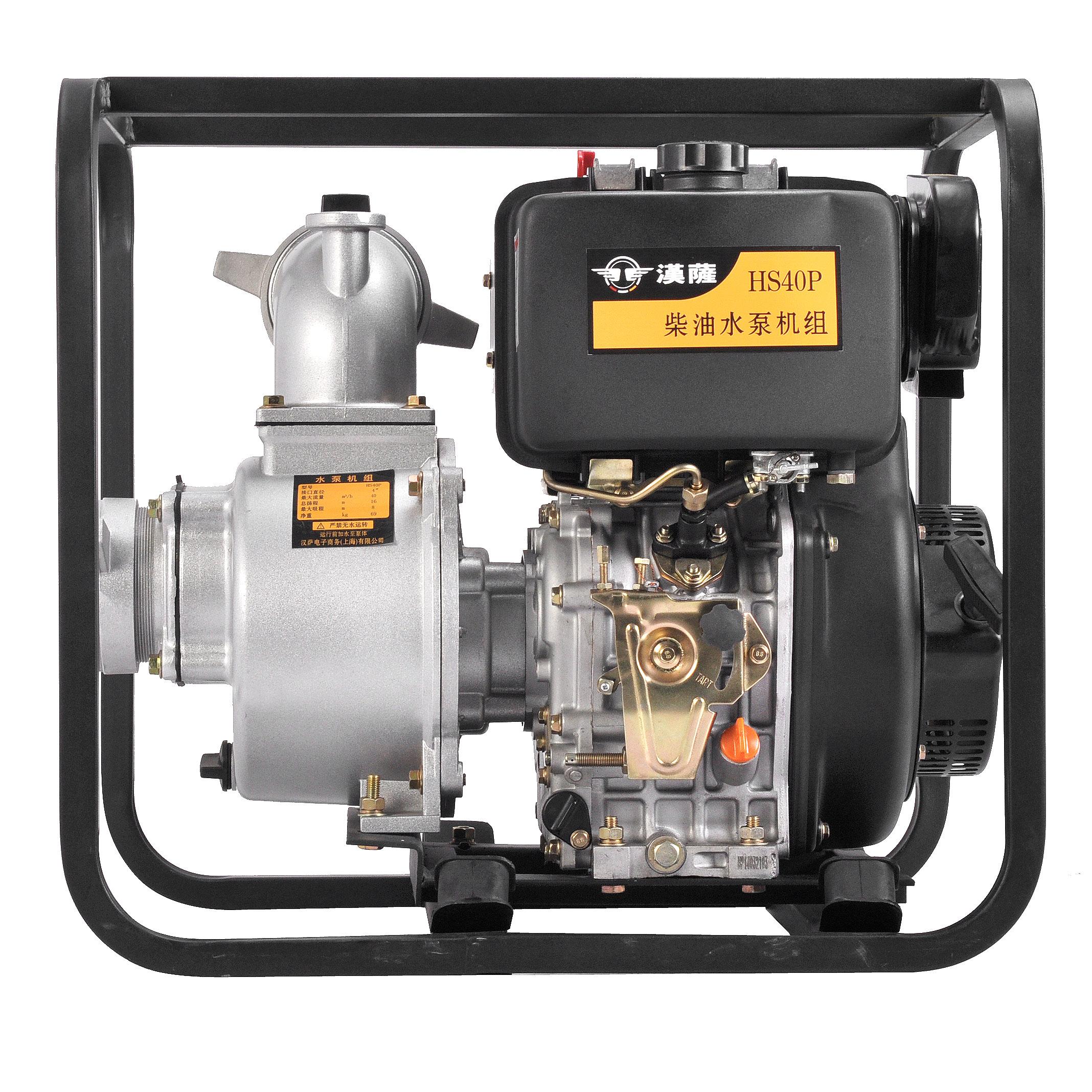 4寸柴油水泵价格——HS40P