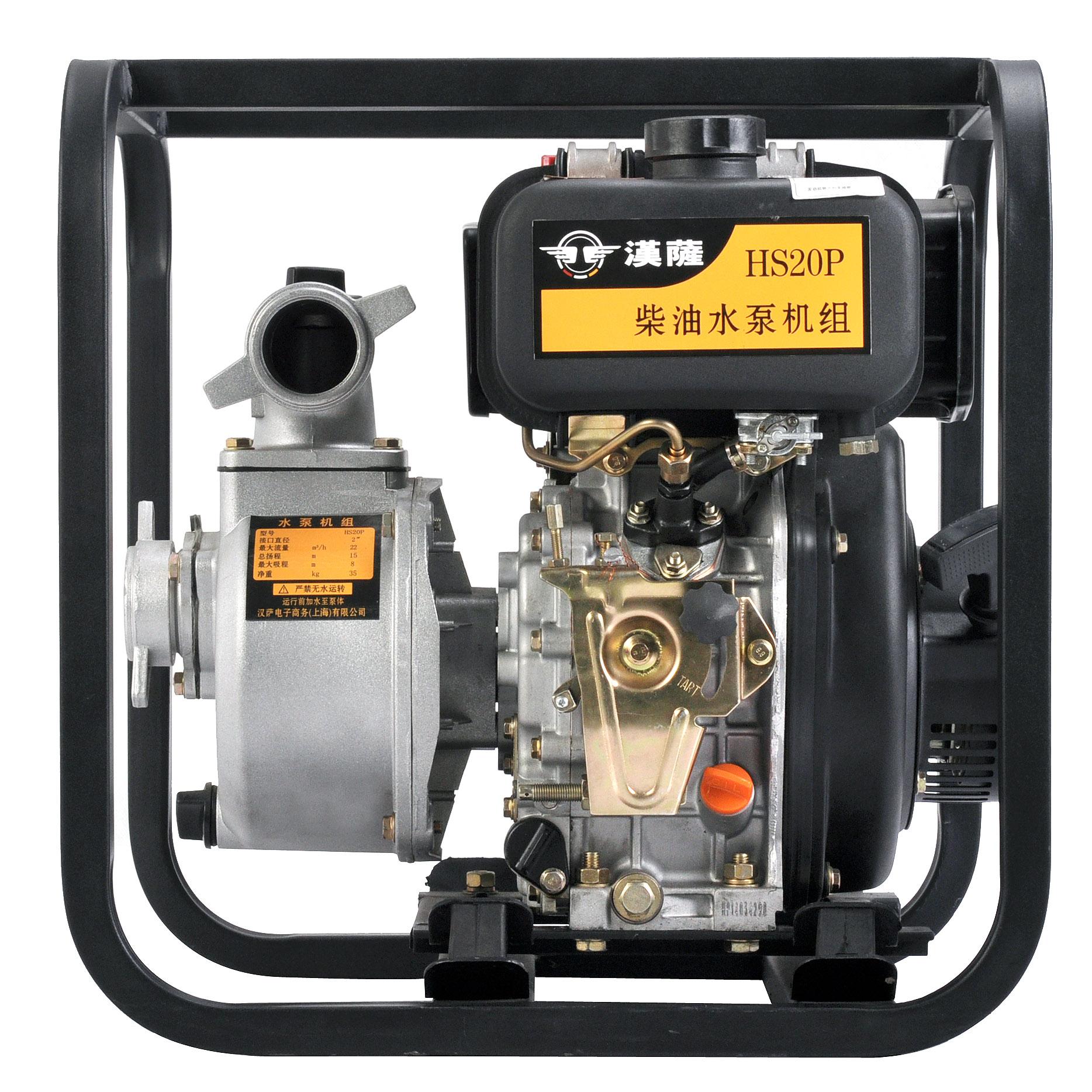 柴油自吸水泵HS20P
