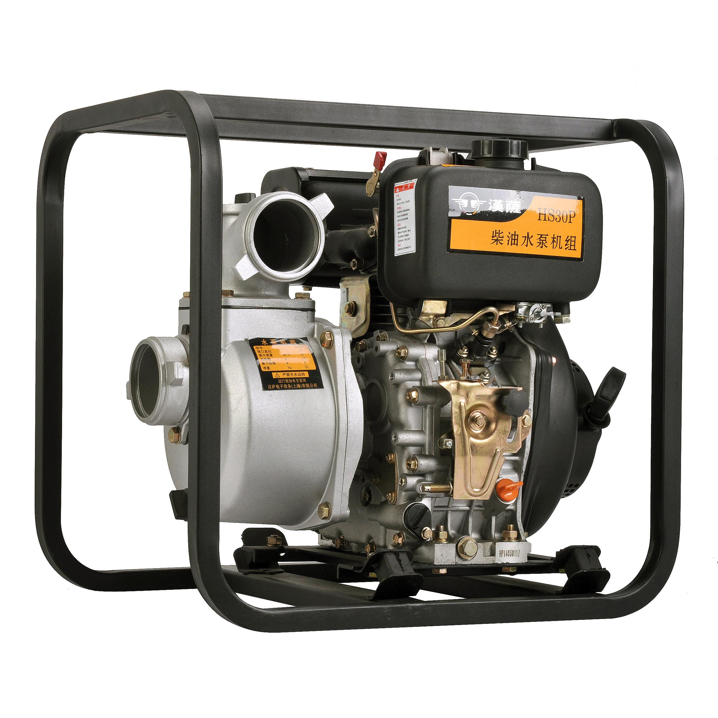 柴油自吸水泵HS30P