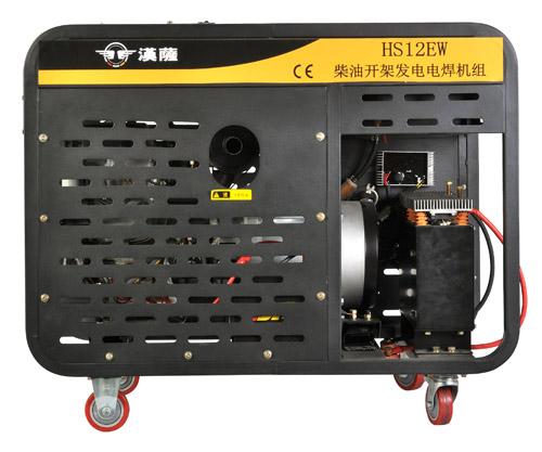 柴油发电电焊机HS12EW