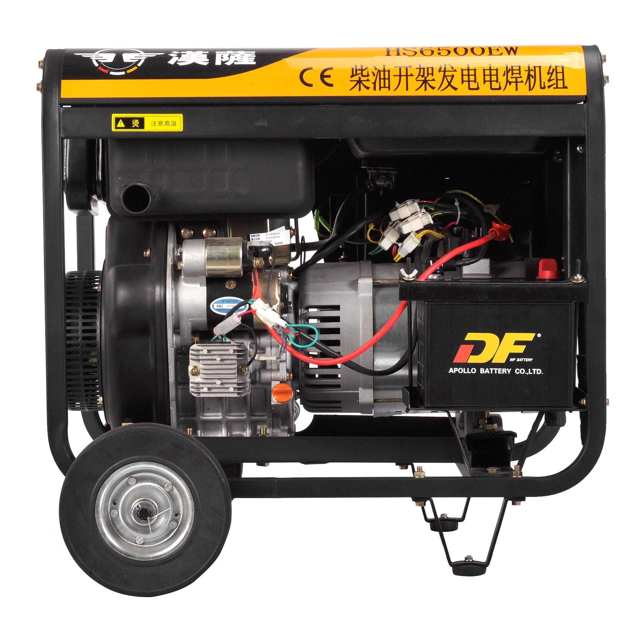 柴油发电电焊机HS6500EW