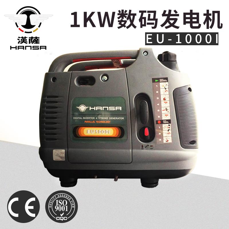 数码变频发电机EU-1000I