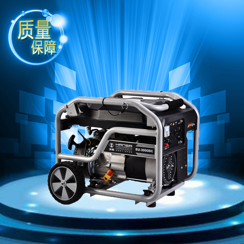 3KW汽油发电机//便携式发电机//单相汽油发电机
