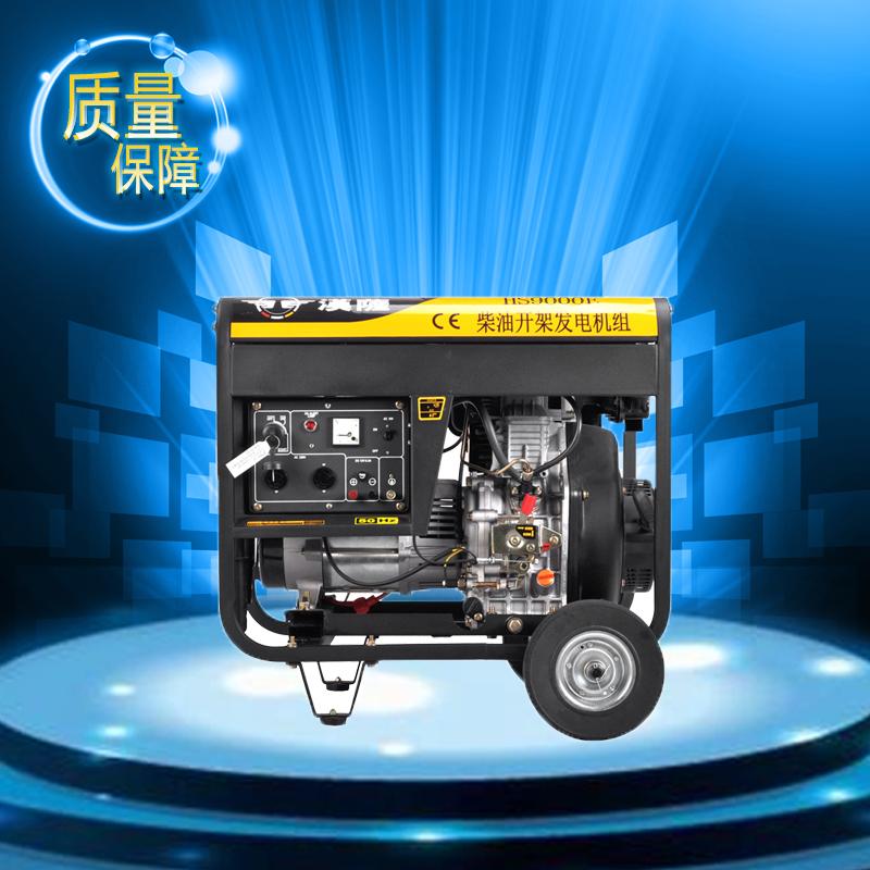 6KW电启动柴油发电机——HS9000E