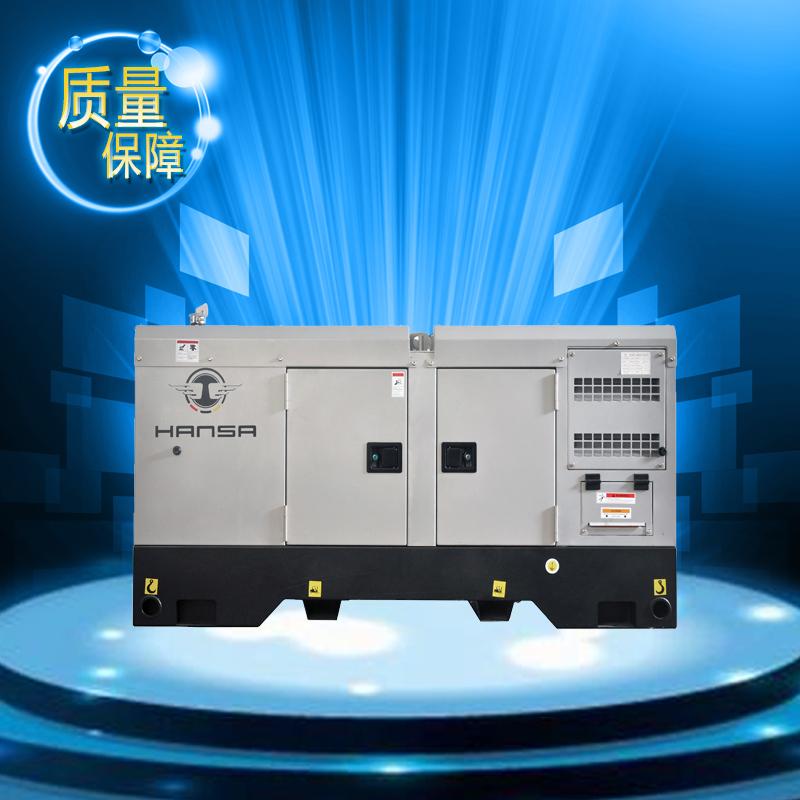 70KW全自动柴油发电机——HS-87.5/S
