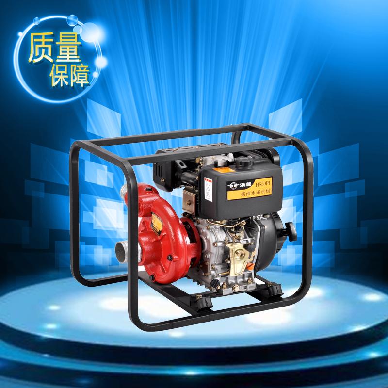 2寸柴油铸铁高压水泵——HS20PI