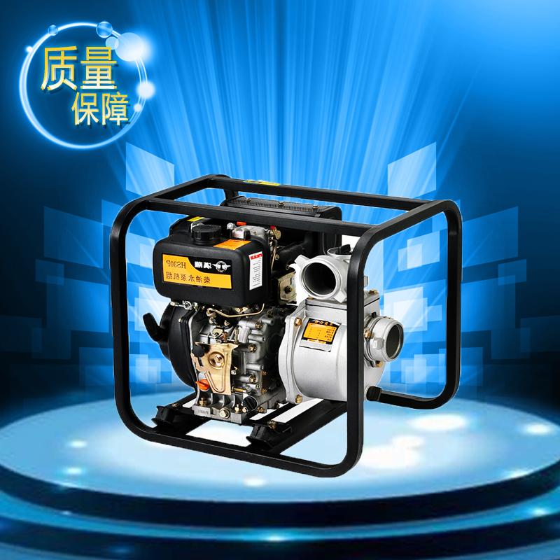 3寸柴油自吸水泵——HS30P