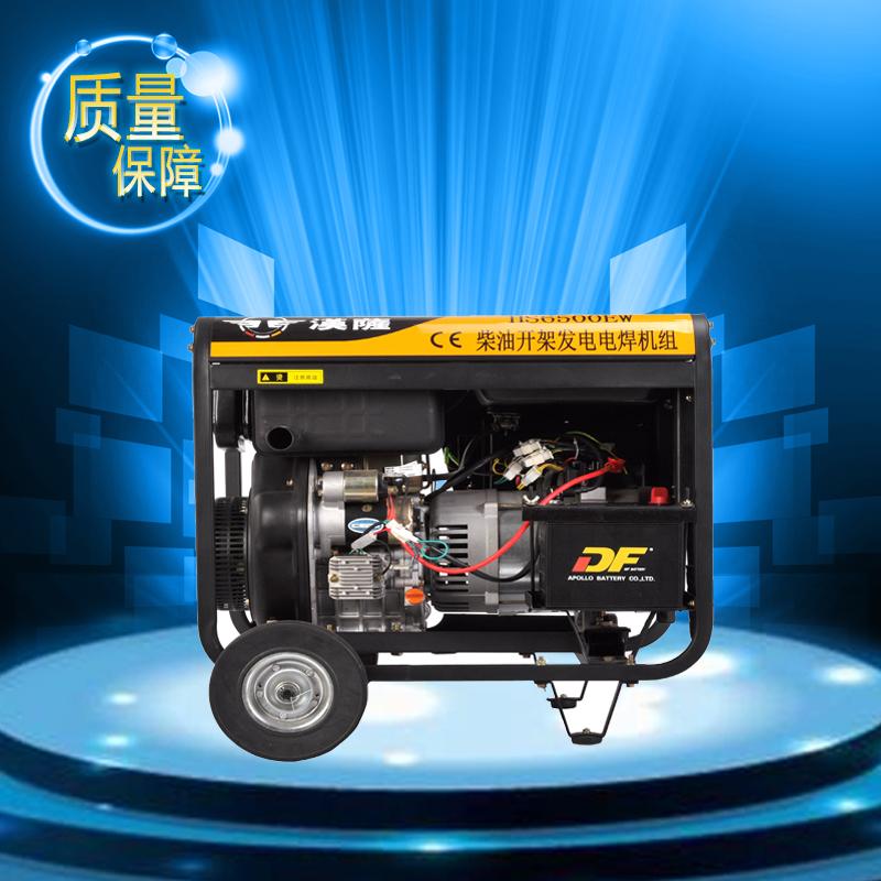 190A柴油发电电焊机——HS6500EW