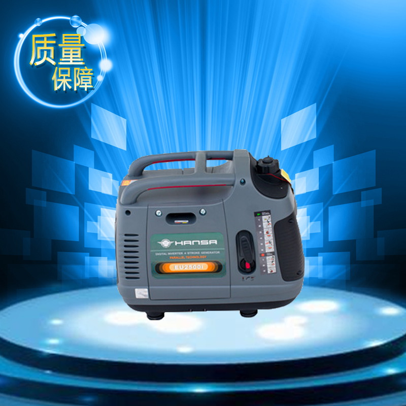 2kw便携式数码汽油发电机——EU-2500I