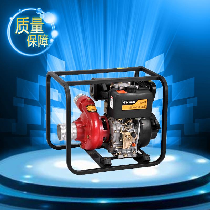 4寸柴油铸铁高压水泵——HS40PI