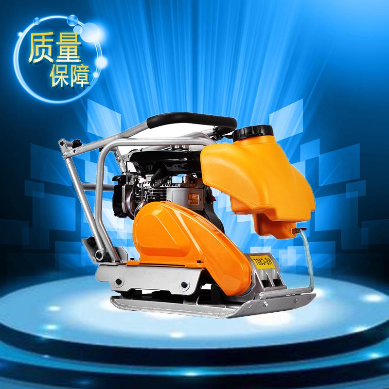 汉萨品牌小型平板夯——HS-C80T