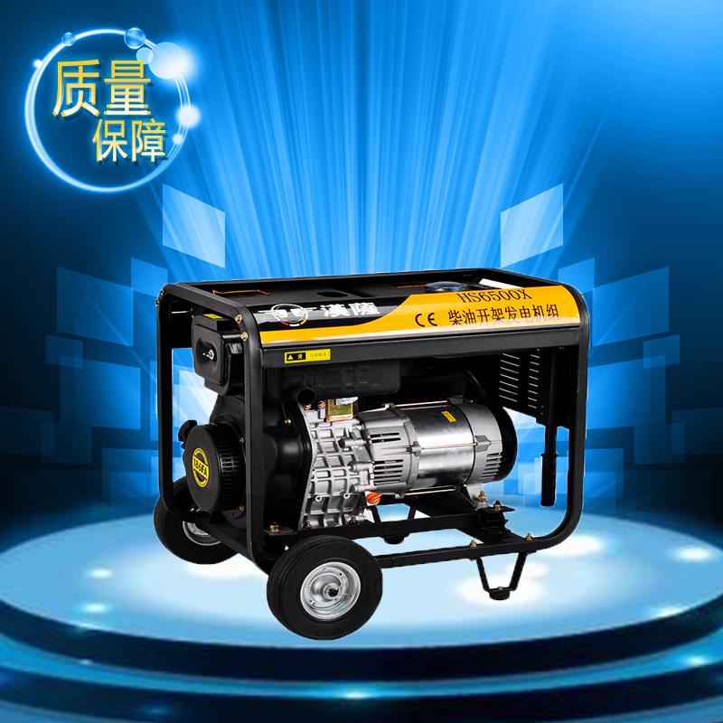 5KW柴油发电机手启动——HS6500X