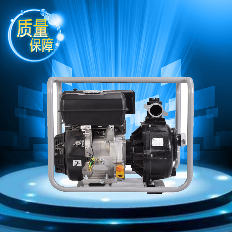 2寸汽油高压水泵——EU-20GB