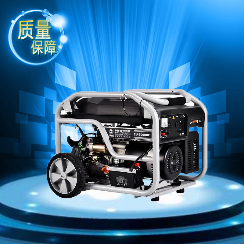 家用6KW汽油发电机——EU-7000DE