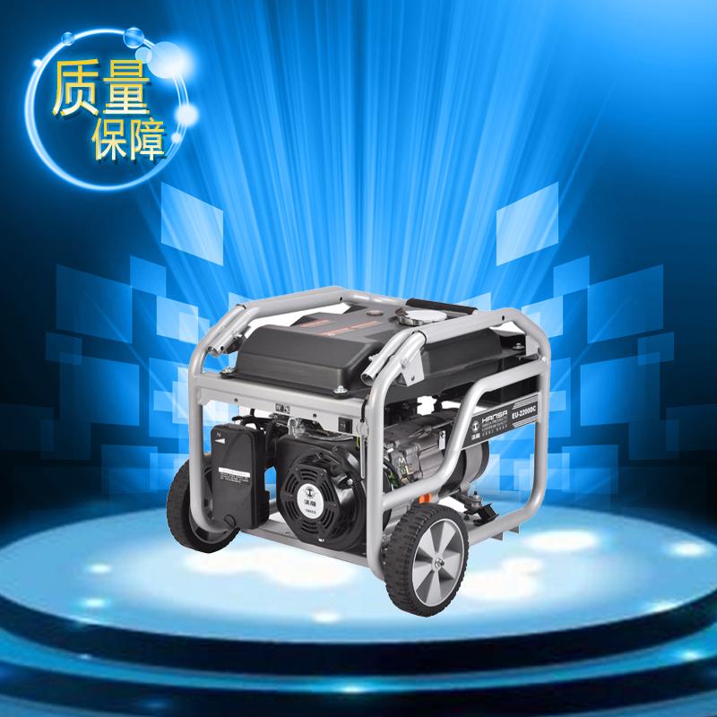 2KW家用汽油发电机——EU-2200DC