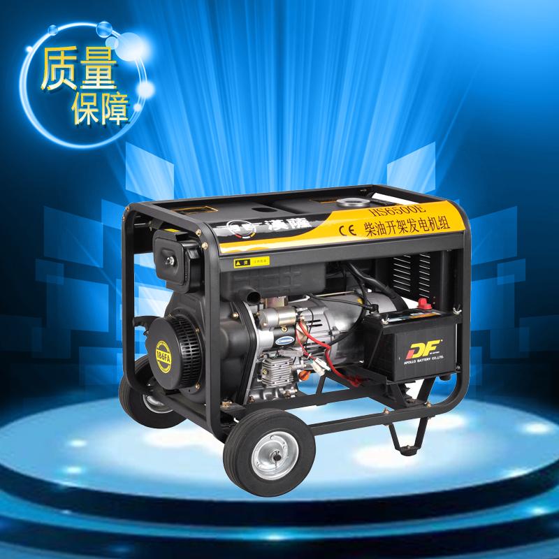 5KW柴油电启动发电机——HS6500E